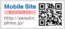 http://yanoiin.plimo.jp/